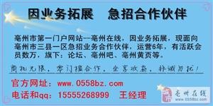 谯城区市民问:关于农村养老保险购买问题。看回复...