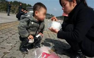 湄潭县石莲乡发生一起车祸,致一人死亡,留下2岁儿子找爸爸