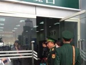 被打中国游客忆越南�逋荆耗盖妆槐瓶炊�子被打