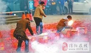 信阳一市民放炮被炸伤致死
