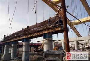 信阳虹桥盖梁正在施工中!8月底之前就恢复通行