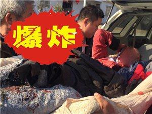 金寨:叔侄祭祖坟突遇爆炸 两人重伤一人轻伤