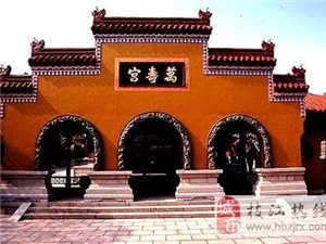 中国文化(五大正教文化)古镇(枝江)江口