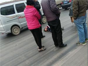 上学路上被碰倒