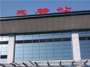 �`璧火�站�更���,超�^宿�w成�樗藁磋F路最大站。