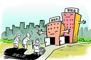 灵璧今年新增廉租住房632套汴水苑小区房即将交付使用