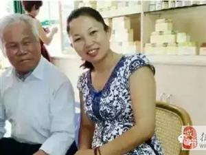 20多年糖尿病爷爷用上国珍后再也不用打胰岛素了