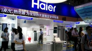 400道品质检测造全球第一的海尔电热水器