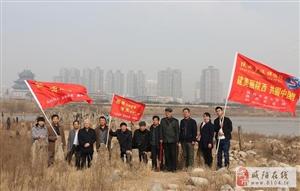 探寻咸阳历史文化踪迹活动在明代咸阳古渡遗址启动