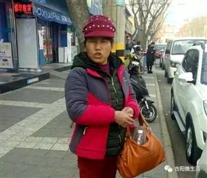 【求扩散】合阳不满周岁的孩子找奶奶!!