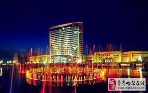 齐齐哈尔入选中国四线城市 年轻人口净增加
