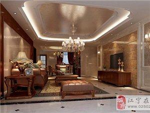 【南京苹果装饰装修案例】茶南小区152�O美式风格