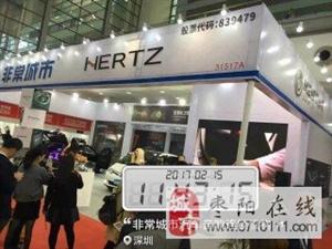 一路欢歌2017深圳国际汽车改装展行