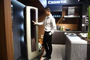 """卡萨帝空调升级用户价值服务体系 行业首推""""10免服务"""""""
