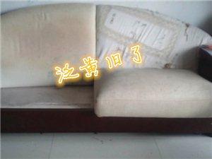 一张图片读懂沙发的岁月…