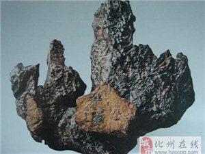 制作假山盆景之上乘材料英德石,园林景观石假山具有多方面的造景功能