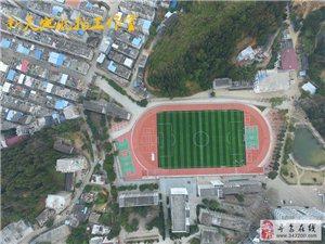 寻乌二中及城北体育中心之新貌(运动好去处)