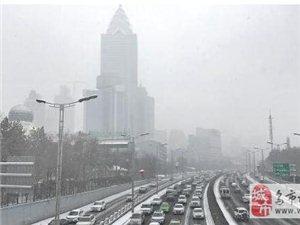 新疆高支队发布恶劣天气预警