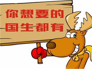 """商之都国生电器格力空调""""春雷行动""""开年大促,锁定2月25-26日"""
