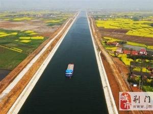 """2017沙洋江汉运河首届国际""""半马""""3月18日开跑"""