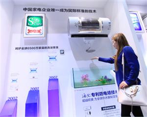 上市14年,海尔热水器安全史超过了所有品牌