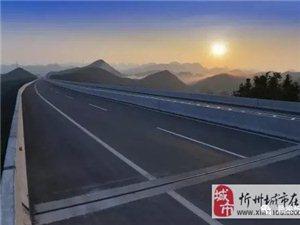 好消息!澳门龙虎斗网站又两条高速、两条国道今年推进建设和开工