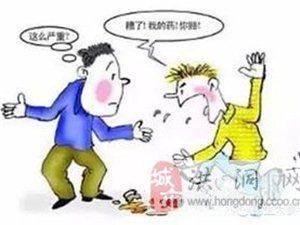 """洪洞人速看:央视曝光街头最新骗局!""""掏耳朵""""也能碰瓷?!"""