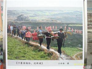 榕江县二�一七年春节摄影展