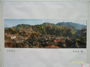 银河注册二�一七年春节摄影展
