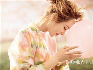 近日,杨紫受邀登上某杂志封面,化身元气仙女,加之气球点缀少女心满满