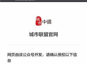 微信登录账号与其他账号绑定办法
