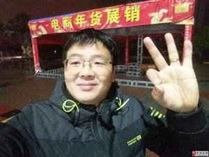 开阳在线2017年货节回忆片段:开张