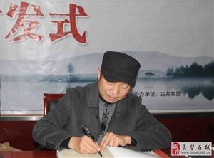 张殿凯先生历时十年编纂《中国灵璧石大观》