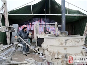 【视频】忻府区私自打井600米找温泉破坏地下水系