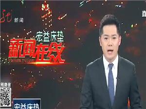 【视频】宾县男子唐某在哈市多次作案,出狱当天又入狱?到底是怎么回事?