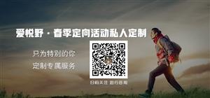 2017���野・春季定向活�铀饺硕ㄖ�