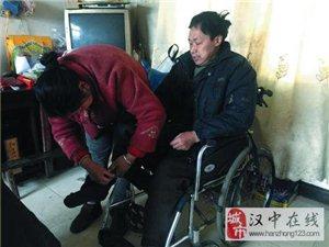 汉中好妻子张俊英照顾瘫痪丈夫不离不弃