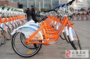 临汾公共自行车新增这些站点!(附全部服务点)