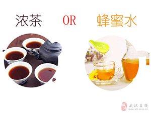 酩酊大醉,喝浓茶好还是蜂蜜水?