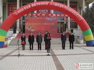 瓜州县总工会维权月宣传活动拉开帷幕
