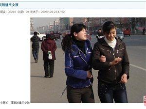 【��害了】建平在�10年前�S手街拍女孩竟然被找到了