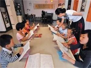 【重磅】教育部:小�W入�W年�g截止日不再限于8月31日