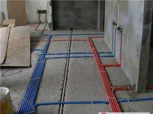 亳州水电安装 精通各种水电问题,家装