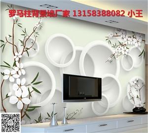 5D背景墙