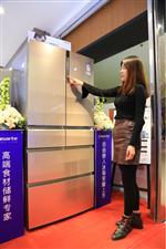 卡萨帝全球首款自由嵌入六门冰箱上市