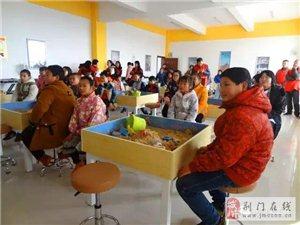 金色农谷里的新体验——灾区留守儿童开展课外实践活动
