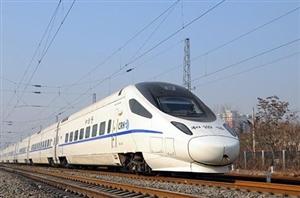 白城―长春今年进入高铁时代,开通时间、票价、车次有消息了!