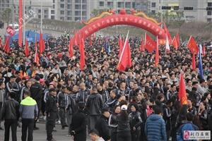 2017荆门新春长跑活动今日在漳河大道开跑、上万人参加~
