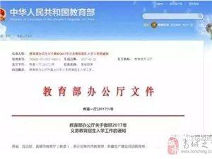最新消息:小�W入�W年�g截止日不再限于8月31日!
