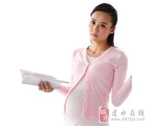 怀孕了准妈妈会长斑?孕期色斑重在预防